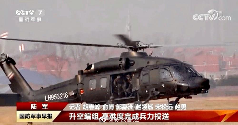 Harbin Z-20 helicopter  42826410