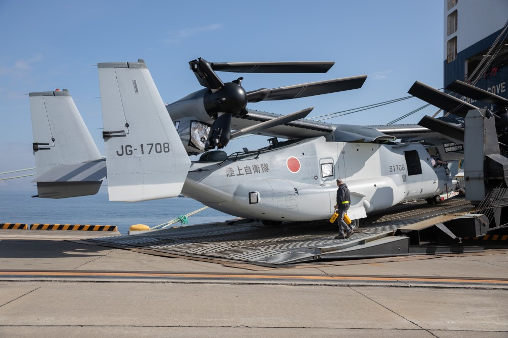Japanese Air Force - Page 3 42942510