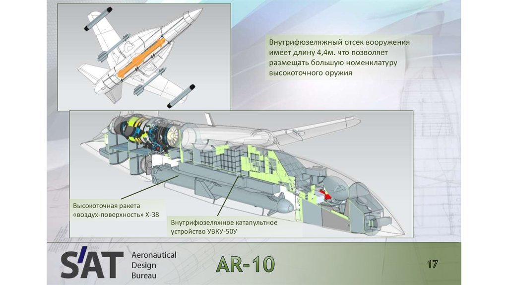 SR-10 jet trainer - Page 2 43342310