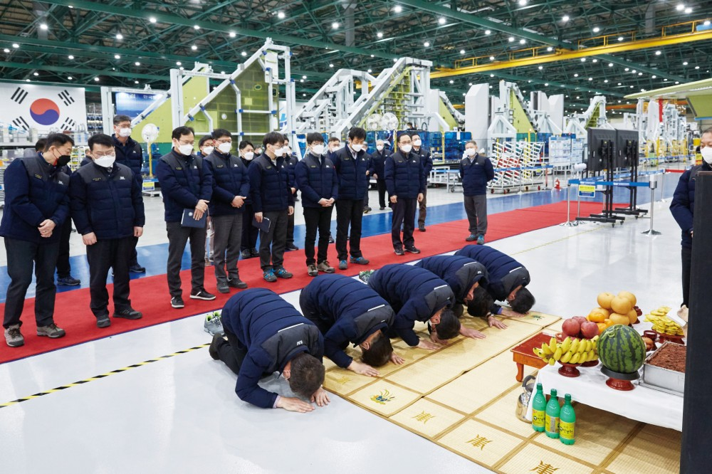 South Korea Defence Industry 43850610