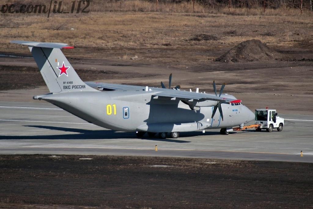 Il-112V light military transport  - Page 14 44435910