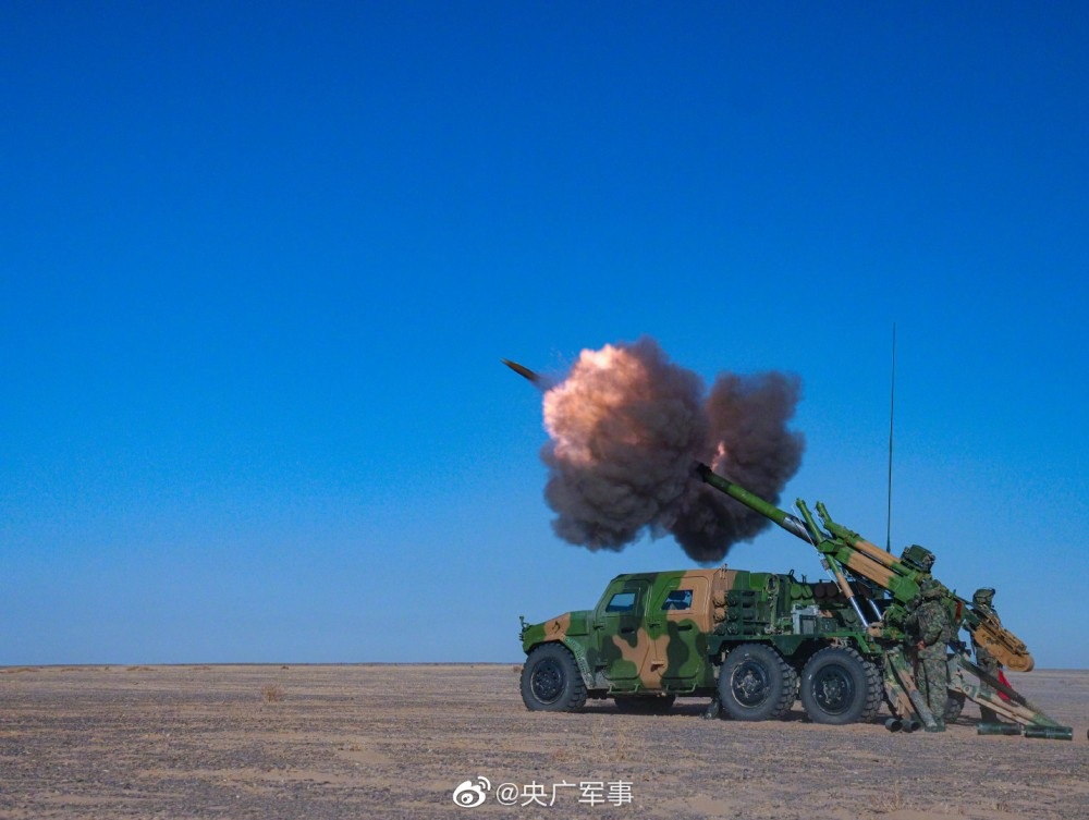 People's Liberation Army (PLA): News - Page 5 45865410