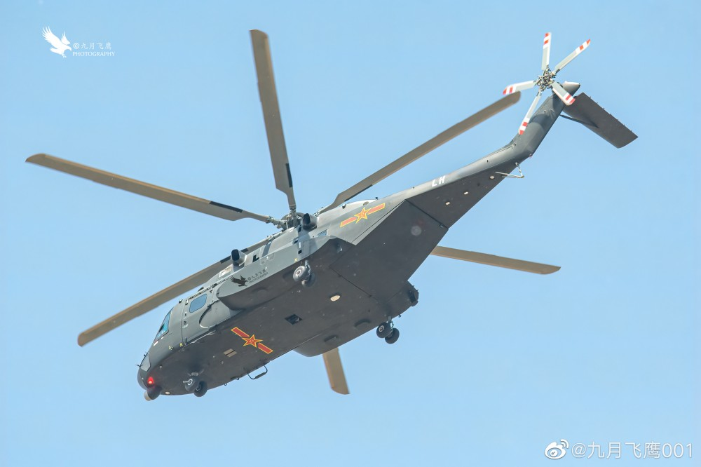 People's Liberation Army (PLA): News - Page 5 46333110