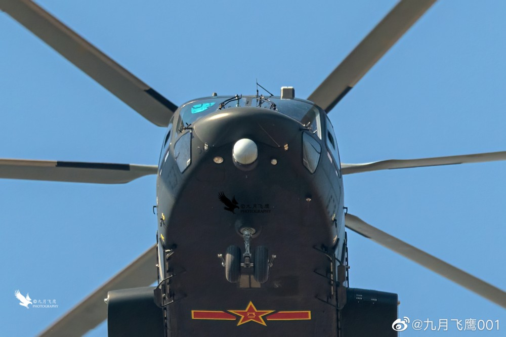 People's Liberation Army (PLA): News - Page 5 46335510