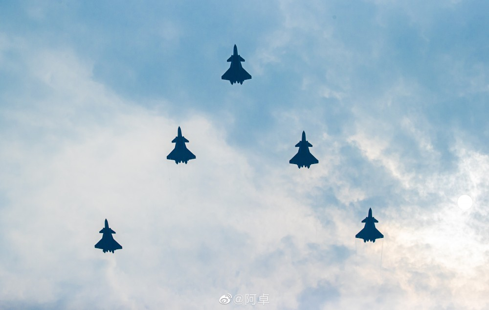 Chengdu J-20 Stealth Fighter - Page 9 46721410