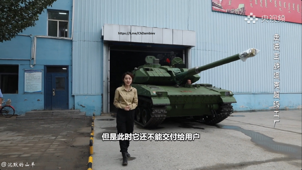 Chinese Defence Industry  - Page 3 510