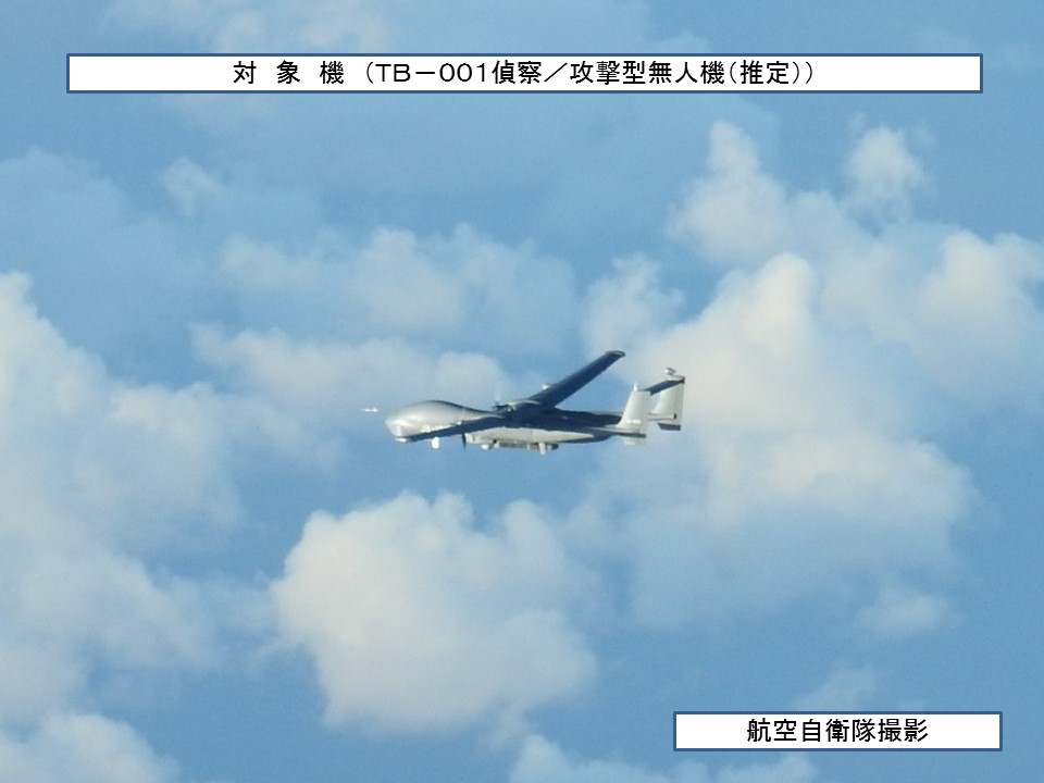 PLA Air Force General News Thread: - Page 13 55779610