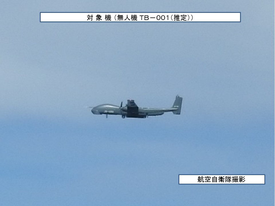 PLA Air Force General News Thread: - Page 13 55781410