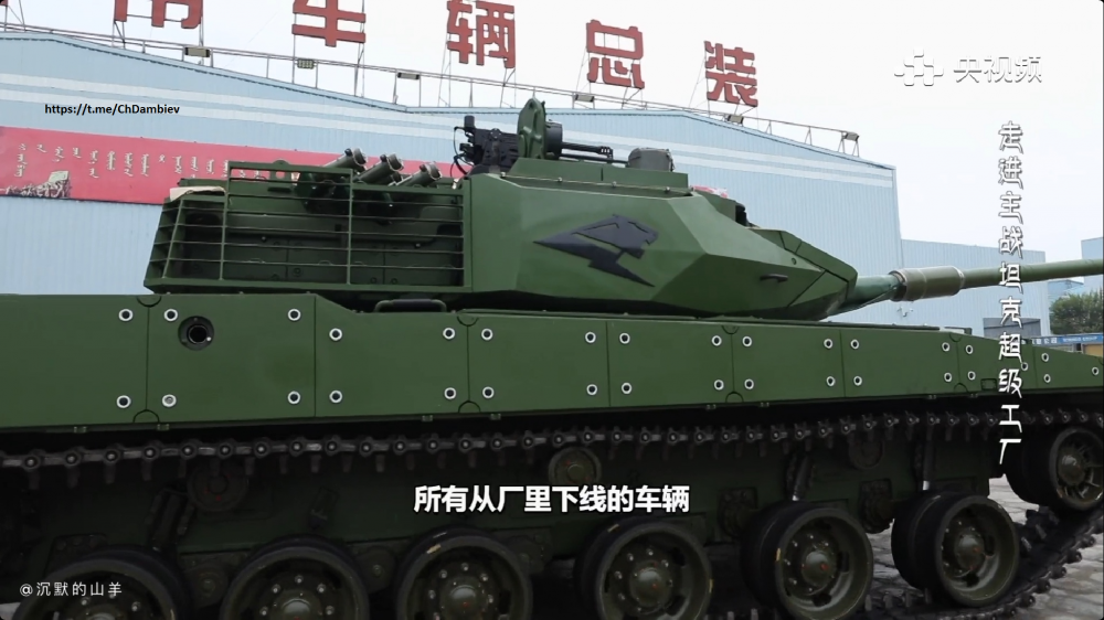Chinese Defence Industry  - Page 3 610
