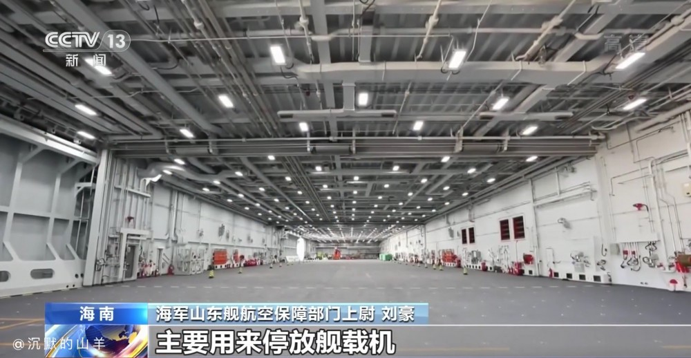 Chinese aircraft carrier program - Page 8 635