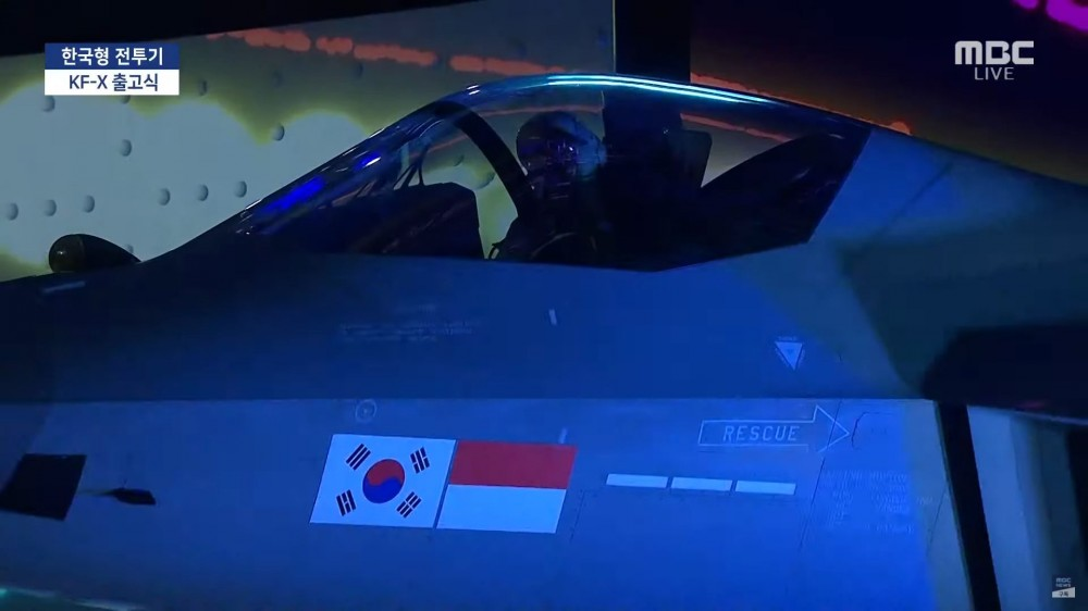 South Korea Defence Industry 636