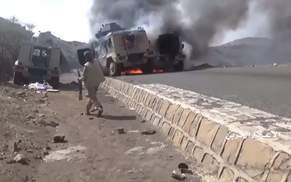 Yemeni Conflict: News #3 - Page 2 710