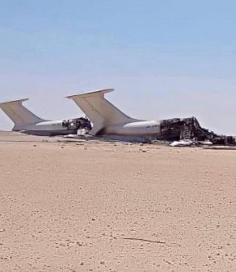 Libyan Crisis - Page 10 71019010
