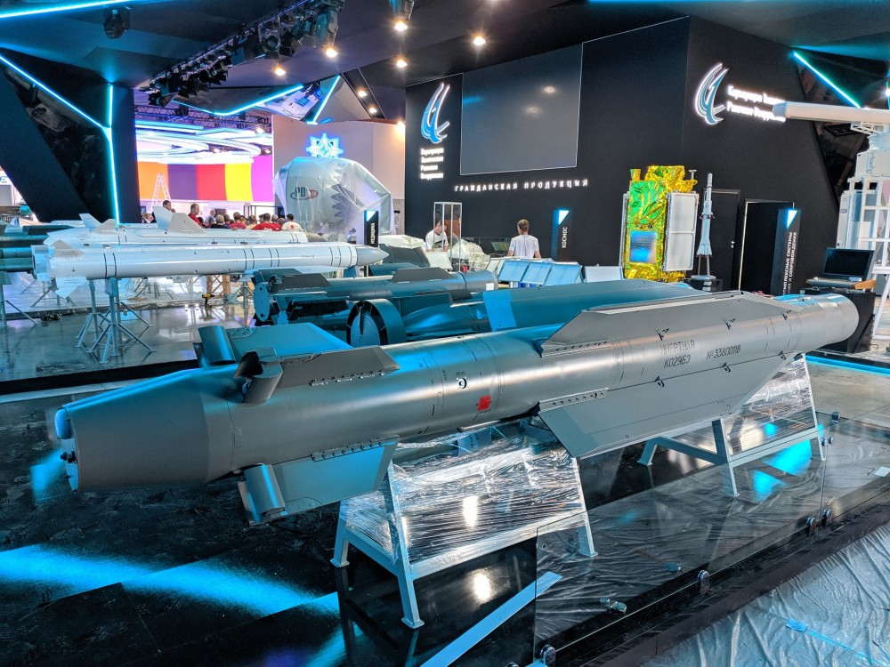 MAKS-2019 Aviation Show: News & Discussion 71711010