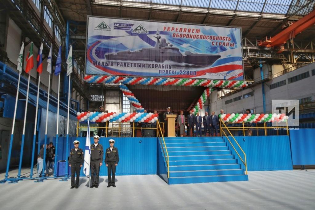 "Project 22800: ""Karakurt"" class missile ship - Page 29 72170510"
