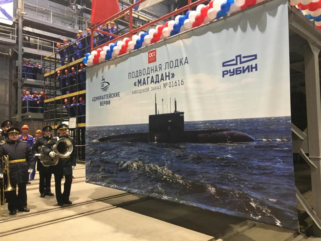 Project 877/636: Kilo class SSK - Page 18 74681710
