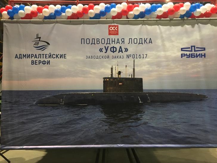 Project 877/636: Kilo class SSK - Page 18 74682910