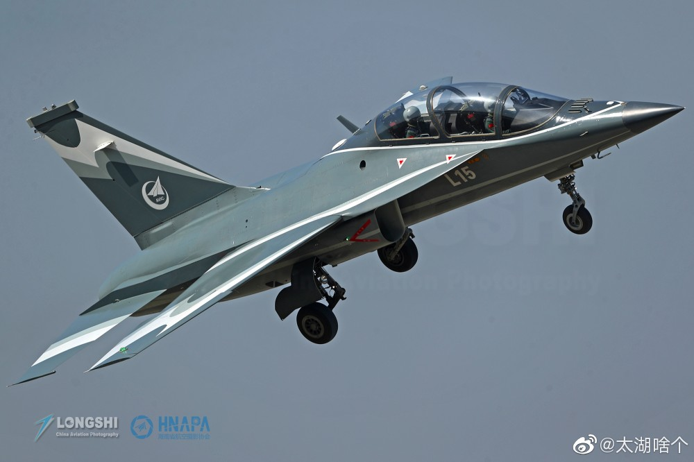 PLA Air Force General News Thread: - Page 8 74736110