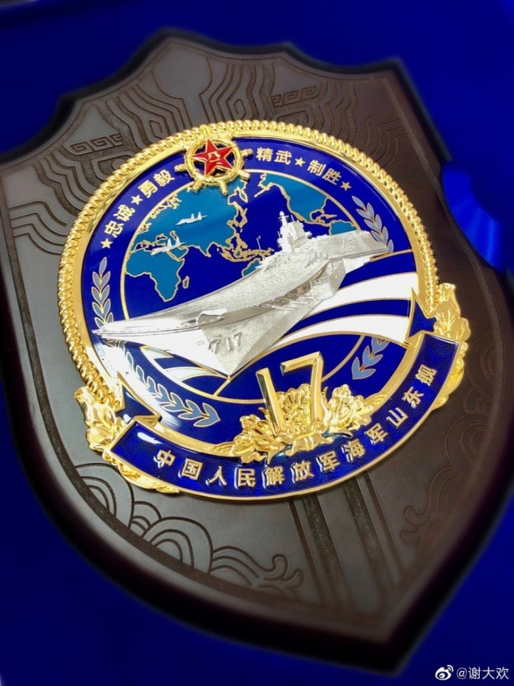 Chinese aircraft carrier program - Page 3 76331010