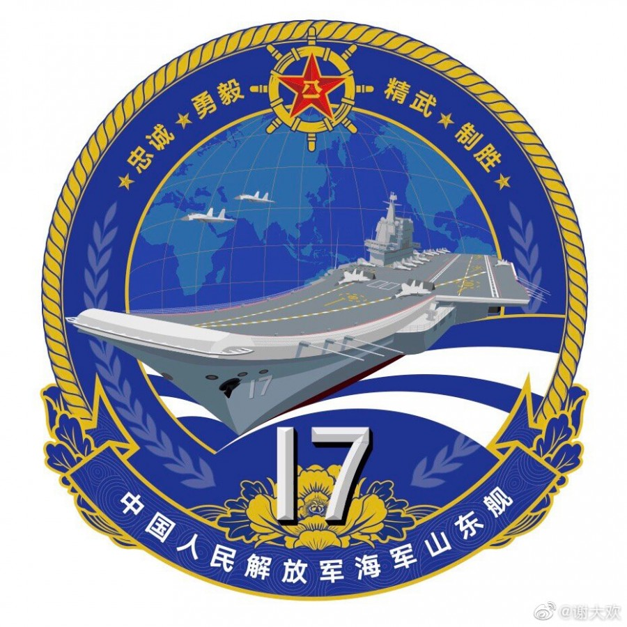 Chinese aircraft carrier program - Page 3 76339910