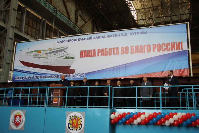 Russian Civil Shipbuilding Sector - Page 4 78801710