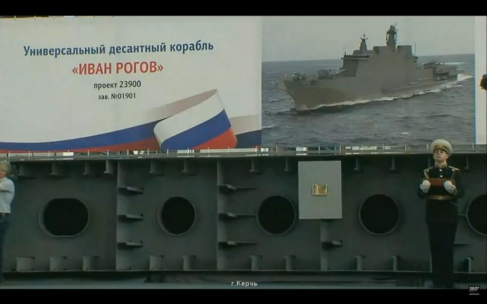 """Project 23900 """"Ivan Rogov"""" Amphibious assault ship - Page 2 82219610"""