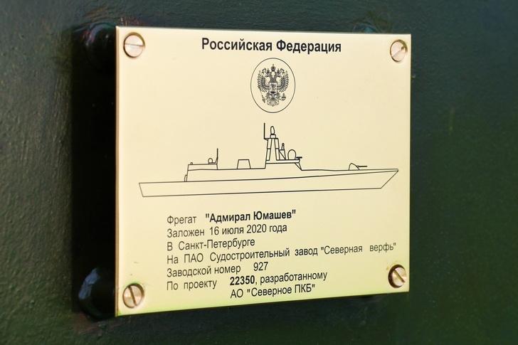 Project 22350: Admiral Sergei Gorshkov - Page 23 82239610