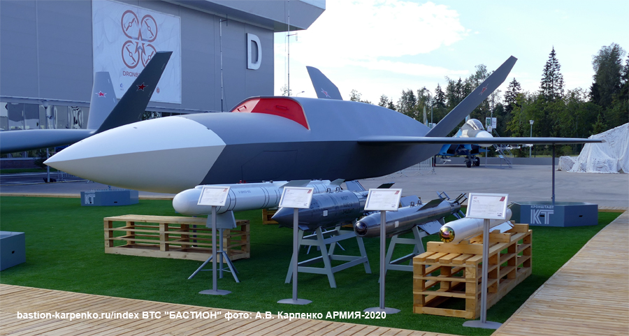 UAVs in Russian Armed Forces: News #2 - Page 6 83090410