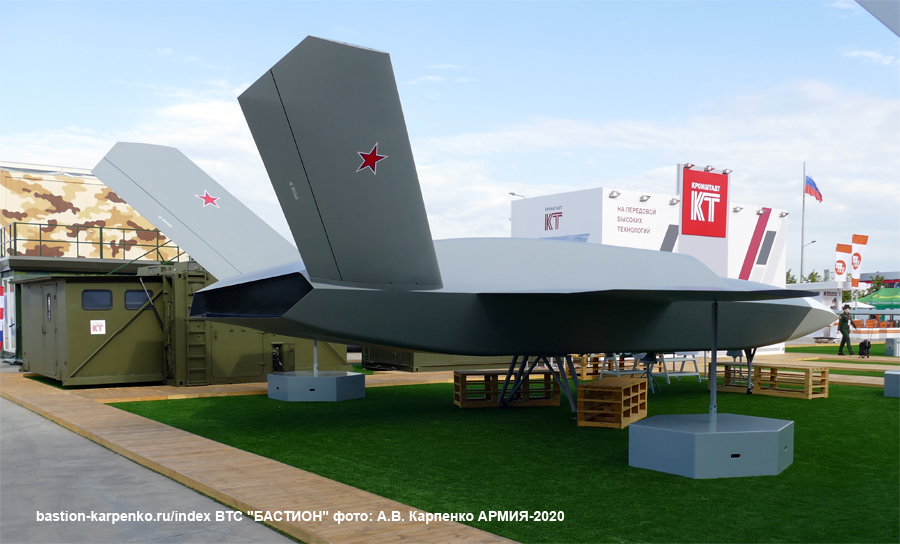 UAVs in Russian Armed Forces: News #2 - Page 12 83099010