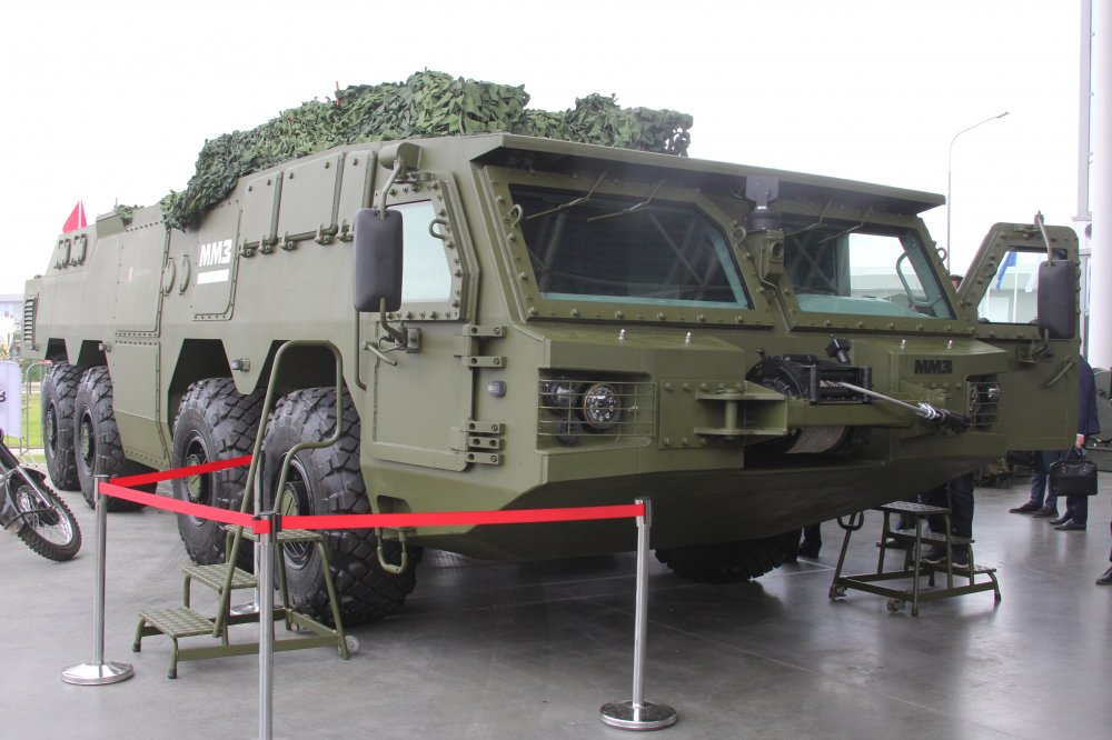 """""""ARMY 2020"""" Military Technical Forum 83242010"""