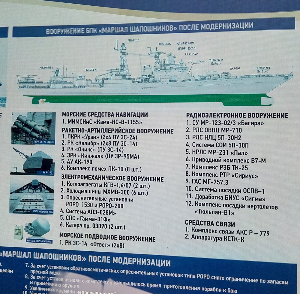 Udaloy and Sovremennyy destroyers - Page 17 83920010