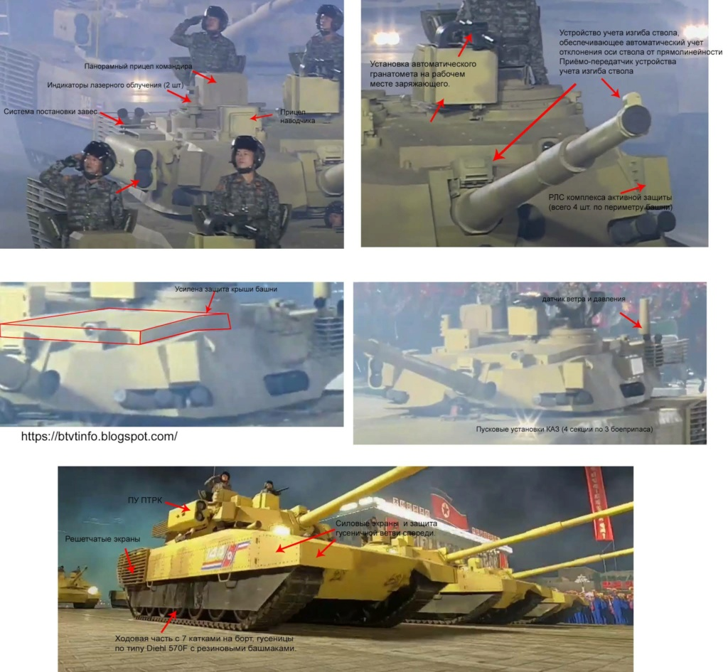 Korean People's Army: News - Page 8 84448510