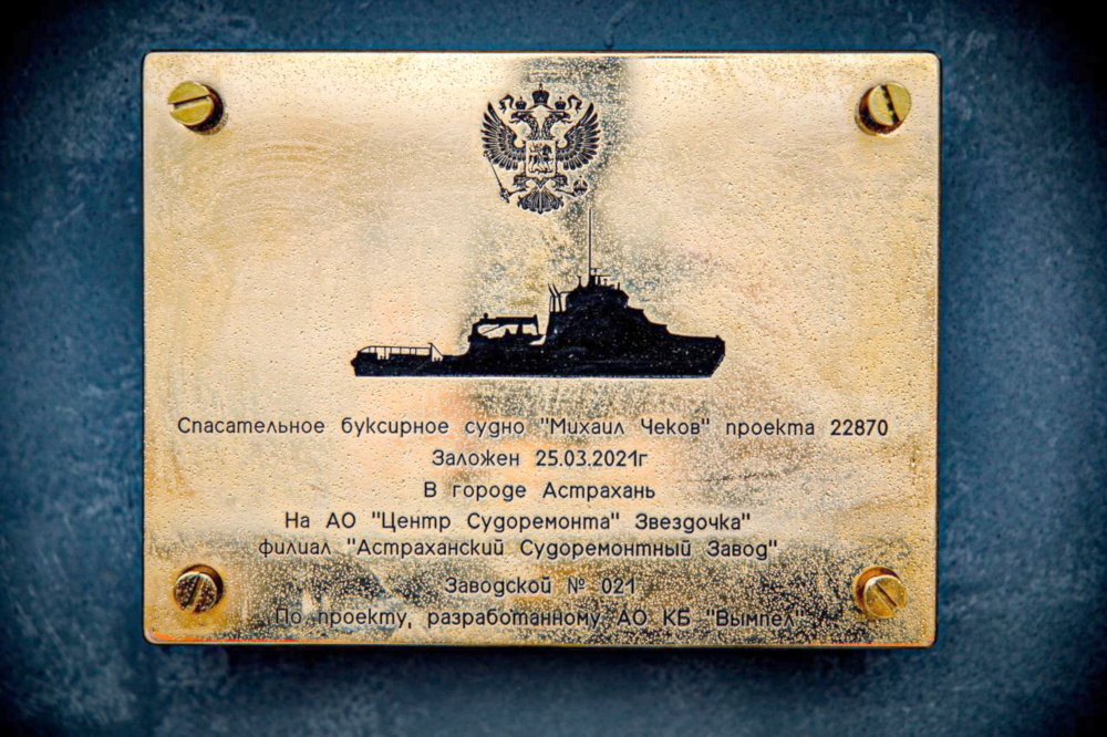 Russian Naval Search & Rescue (S&R) equipment and tech - Page 2 88323410
