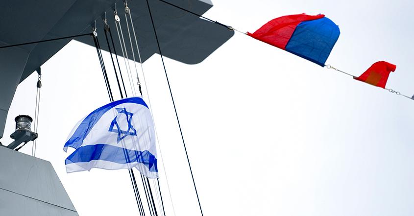 Israeli Navy: News - Page 2 88904410