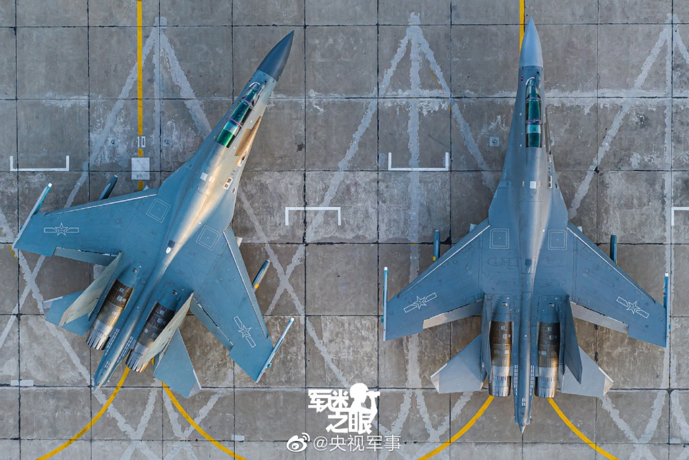 PLA Air Force General News Thread: - Page 11 A17