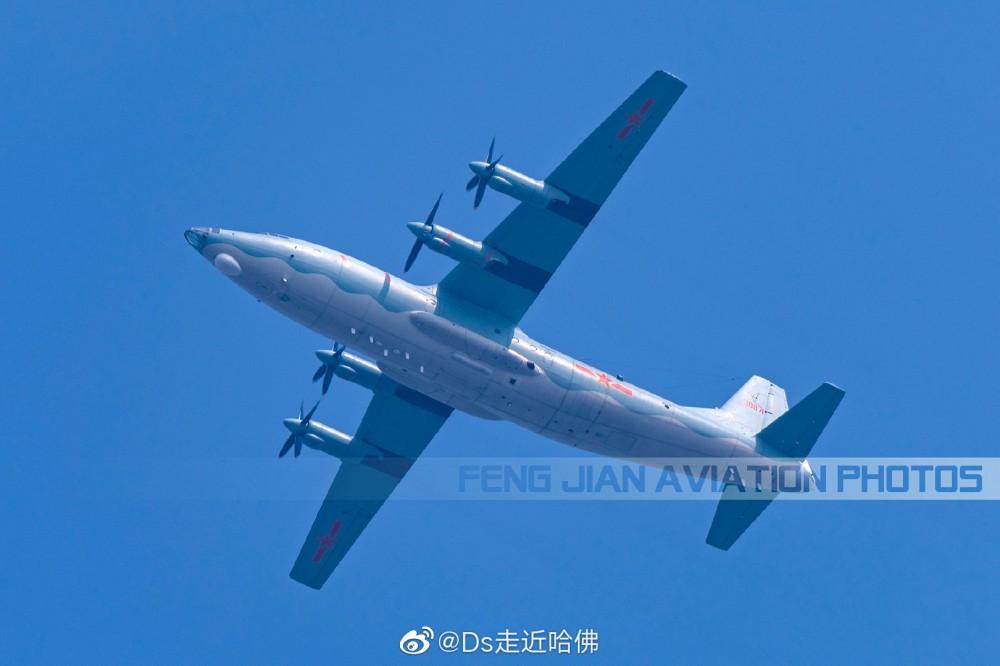 PLA Air Force General News Thread: - Page 7 Air_co10