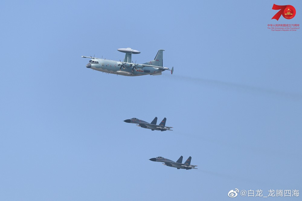PLA Air Force General News Thread: - Page 7 Awacs_10