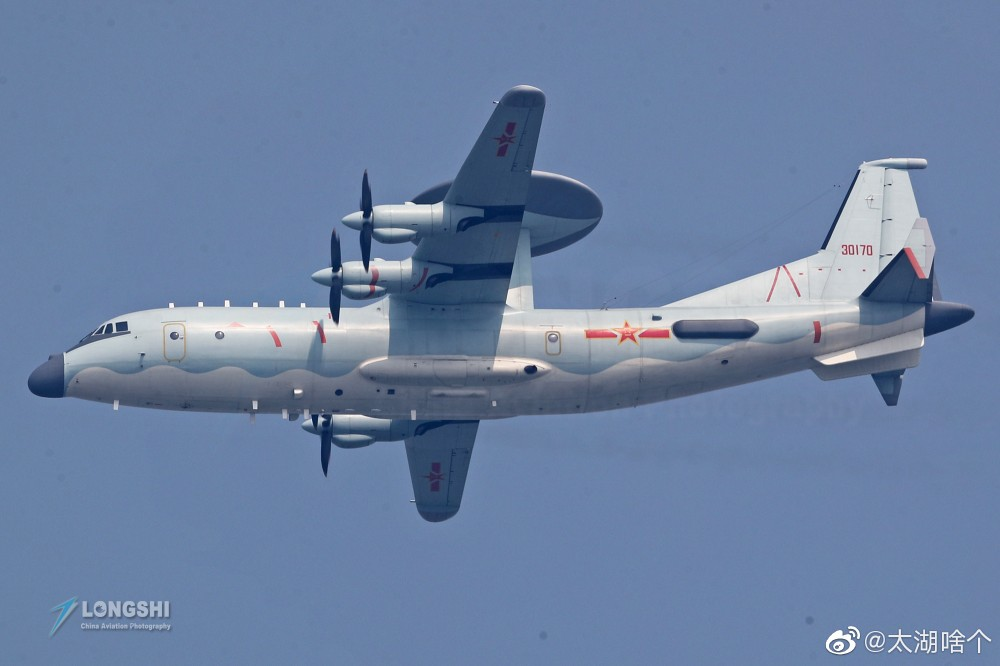 PLA Air Force General News Thread: - Page 7 Awacs_12