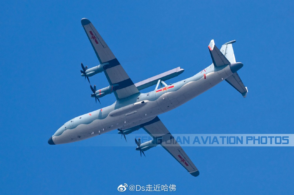 PLA Air Force General News Thread: - Page 7 Awacs_14