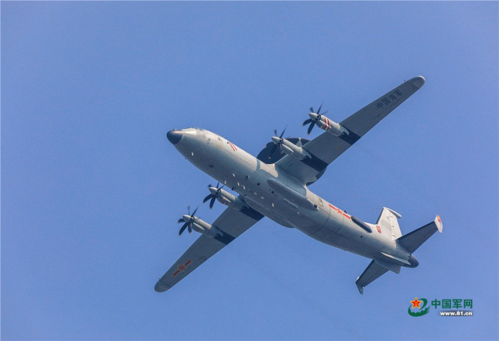 PLA Air Force General News Thread: - Page 7 Awacs_16