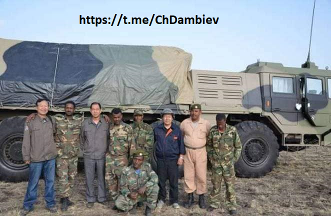 Ethiopia Armed Forces B10
