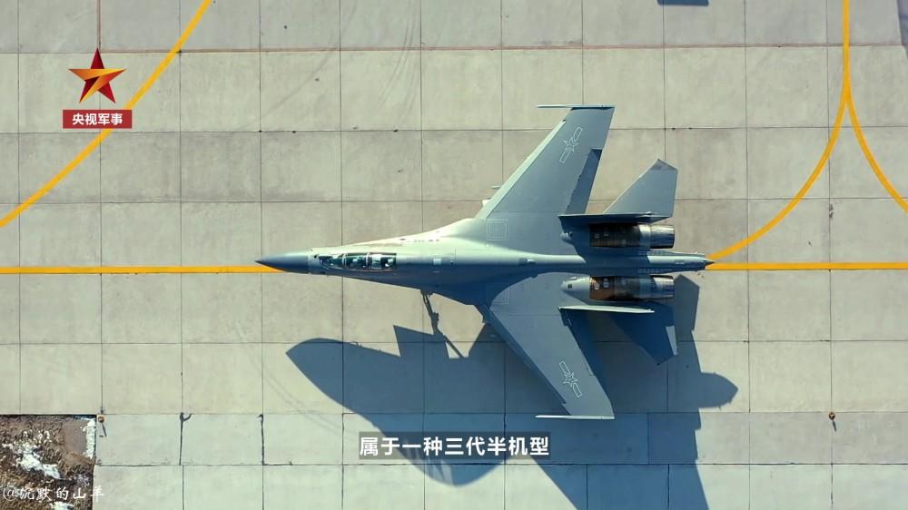 PLA Air Force General News Thread: - Page 11 B17