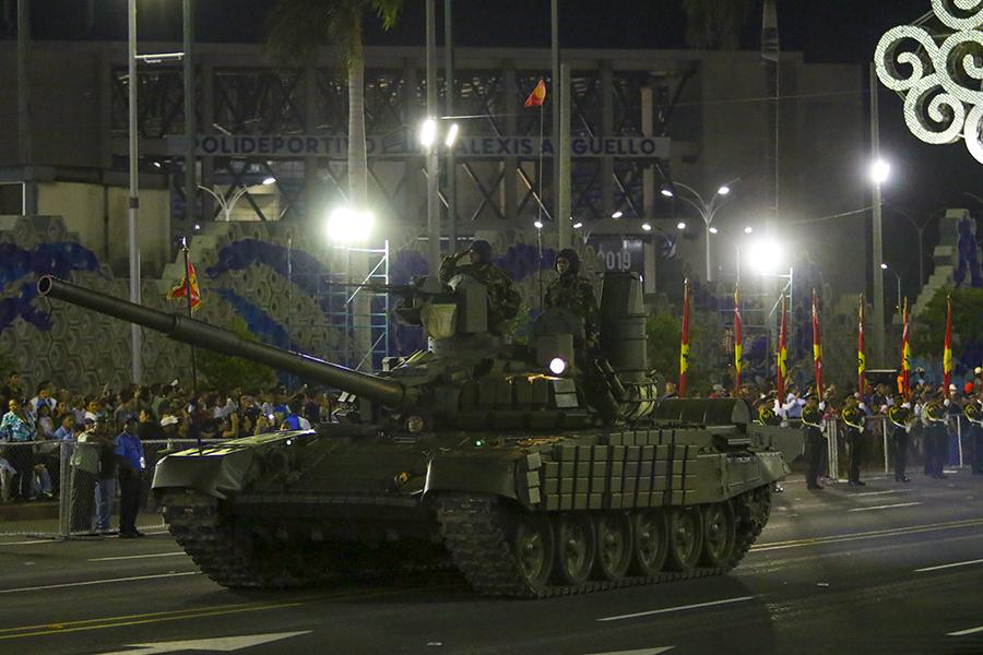Nicaraguan Armed Forces Bickop10