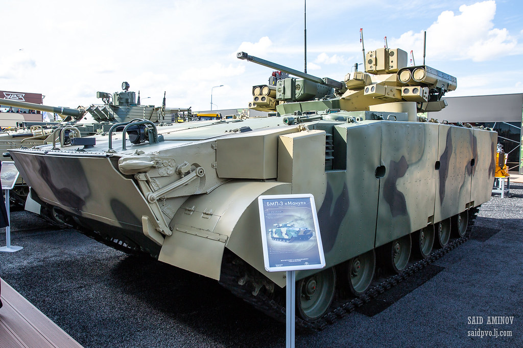"""""""ARMY 2020"""" Military Technical Forum Bmp310"""