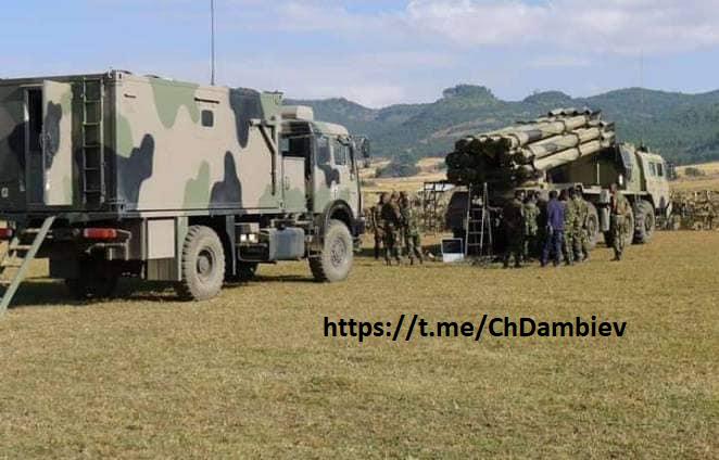 Ethiopia Armed Forces C10