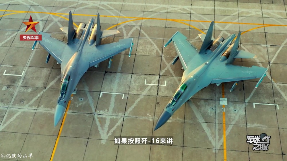 PLA Air Force General News Thread: - Page 11 C14