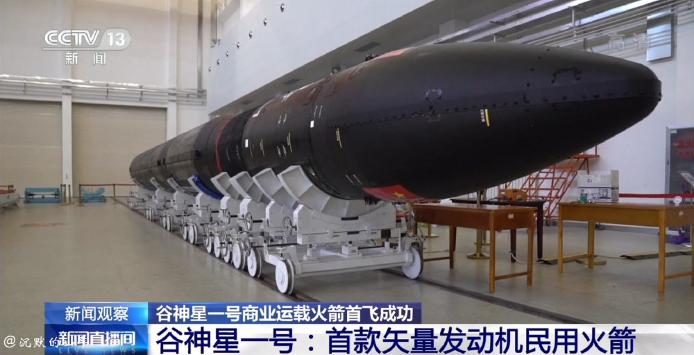 Chinese Space Program: - Page 3 Ceres-10