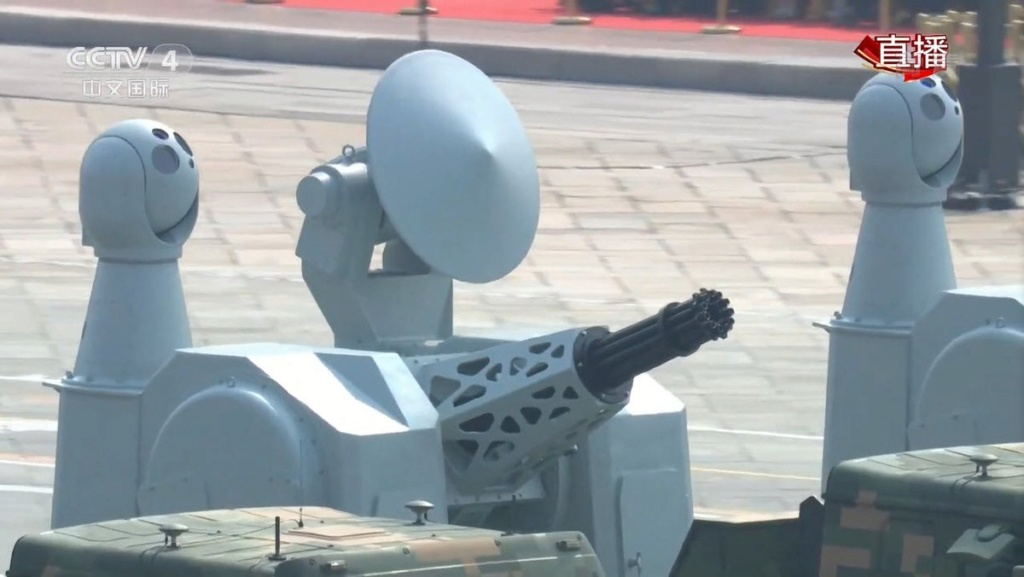 PLAN Naval weapon systems Ciwsa10