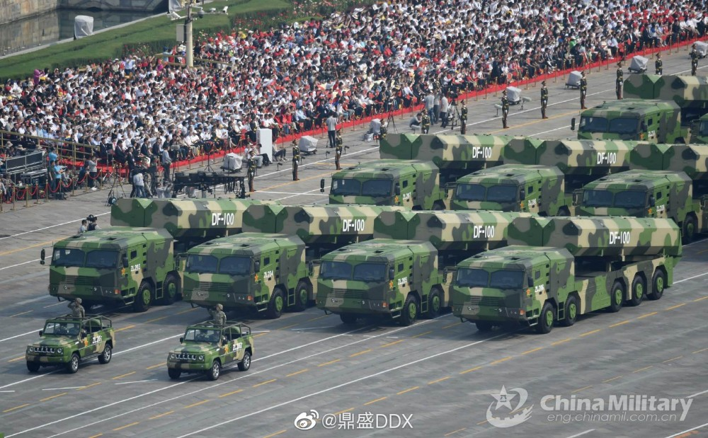 PLA Rocket Force Thread - Page 3 Df-10014