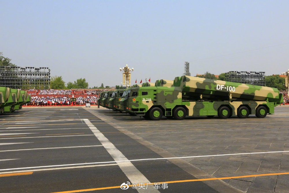 PLA Rocket Force Thread - Page 3 Df-10015